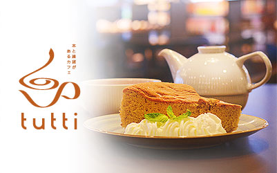 Book&Cafe Tutti(トゥッティ)